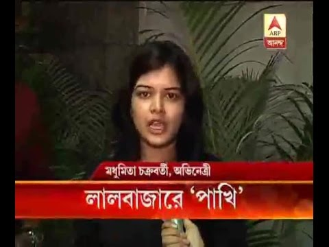 Xxx Mp4 Bengali Actress Madhumita Chakraborty Files Case Against Bangladesh Website For Morphing H 3gp Sex