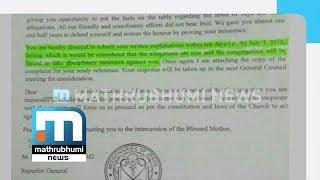 Nun Was Threatened On Immoral Relationship Complaint| Mathrubhumi News