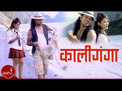 Xxx Mp4 New Nepali Lok Dohori 2072 2015 Kali Ganga काली गङ्गा By Puskal Sharma HD 3gp Sex