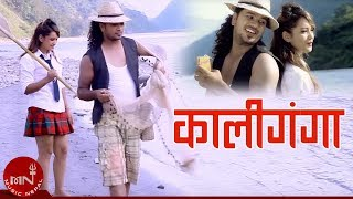 New Nepali Lok Dohori 2072/2015 || Kali Ganga ||