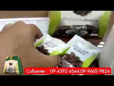 Xxx Mp4 Nutrinal Coffee Brazillian Arabica ผลิตภัณฑ์กาแฟ บาซิลเลี่ยน อราบิก้า 3gp Sex