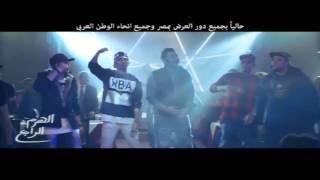 المدفعجية و احمد بتشان   انا مش حرامى من فيلم الهرم الرابع   Ahmed Batshan & Elmadfaa
