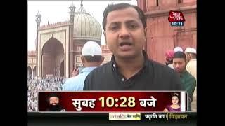 India Celebrates Eid-al-Adha