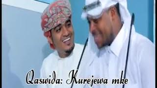 New ahlul madina kurejewa mke qaswida