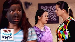 Majhya Navryachi Bayko | Hilarious Prank On Shanaya | Zee Marathi Serial