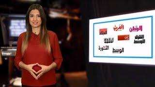 السعودية.. إنشاء حديقة للنساء في جدة