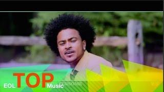 Andupa Teshome - Mahamud Ga - (Official Music Video) - New Ethiopian Music 2015