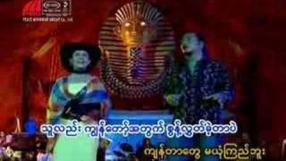 A Chit Myar Thu Sii Hmar (Zaw Win Htut + Yun Eindra Bo)
