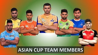 Asian Kabaddi Championships 2017 | Team India Squad Members | Ajay Thakur will lead the Indian men