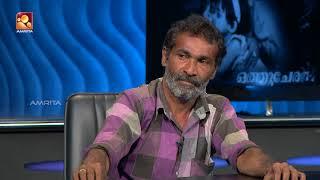 Kathayallithu Jeevitham |Murukan & Usha Case | EpiAsode #07 | 13th Aug 2018