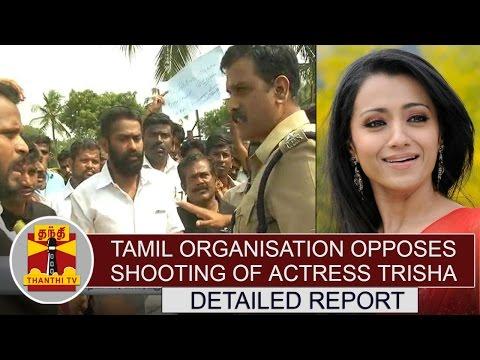 Tamil Organisation opposes shooting of Actress Trisha in Sivagangai | Detailed Report