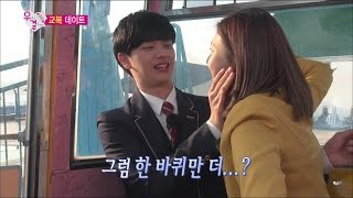 [We got Married4] 우리 결혼했어요 - Sung Jae Attempt kiss 20160430
