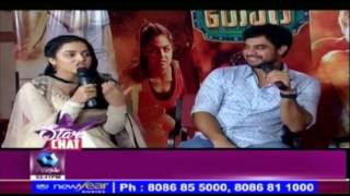 Star Chat: Tovino, Wamiqa & Basil About Godha | 21st May 2017