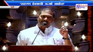 Nana Patekar Suggestion To Youngster