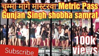 shobha samrat theater sonpur mela 2017
