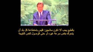 David Cameron Speach UN