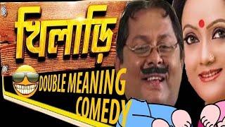 Kharaj/Subhadra/Partho/Ankush Comedy Scenes {HD} - Top Comedy Funny Scenes -#Khiladi #Bangla Comedy