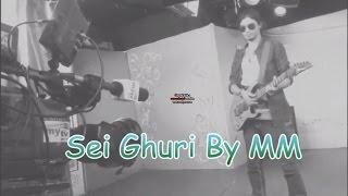 Sei Ghuri By MM