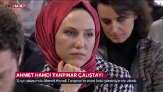 Türk Edebiyatı Tarihini Yeniden Okumak – 13 Mart 2017