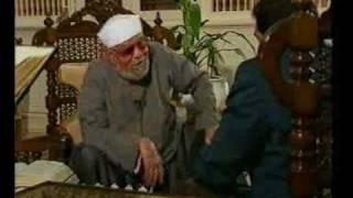 الشيخ الشعراوي الحسد و الوقاية منه