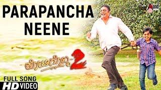 Kotigobba 2   Parapancha Neene   HD Video Song-2017  Kiccha Sudeep, Nithya Menen   K.S.Ravikumar