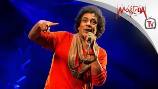 Mounir - كول تون أغنية علي عليوه - محمد منير
