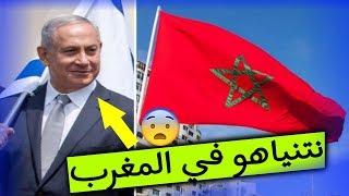 موقع جزائري :نتنياهو سيزور المغرب في شهر اذار القادم