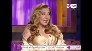 برنامج انا والعسل - نادية الجندى - الحلقة الكاملة
