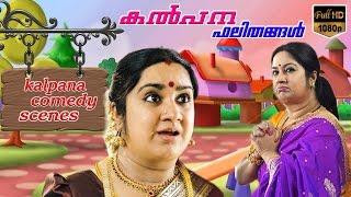 Kalpana funny scenes   kalpana non stop comedy   kalpana movie scenes   HD 1080   upload 2016