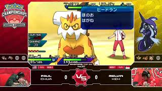 2018 Pokémon North America International Championships: VG Masters Top 8, Match D