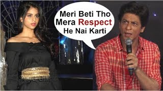 Shahrukh Khan REVEALS Daughter Suhana INSULTS Him For His BUSY Career @ Zero Trailer Launch