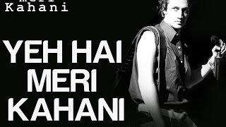 Yeh Hai Meri Kahani - Jhula Jhulaye - Atif Aslam - Album