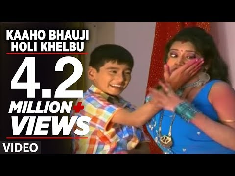 Kaaho Bhauji Holi Khelbu Sexy Phagunwa Hot Holi Video Song