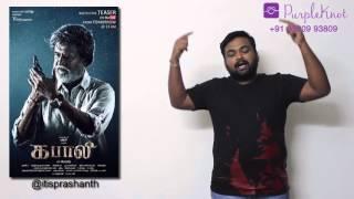 Kabali Teaser review by prashanth