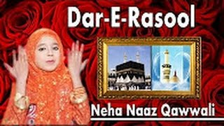 Dar-E-Rasool Par Salaam Ho Jaye    Neha Naaz     Khwaja Chundri Rang Do    Hit Qawwali
