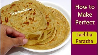 लच्छेदार पराठा | Lachha Paratha Recipe | Multi Layered Paratha | Malabari Paratha | Kabita's Kitchen