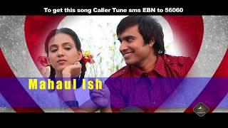 Tere Ishq Ka Sutta | Lyrical Video | Ebn-E-Batuta | Raja Hasan, Rap by-Tarannum Mallik