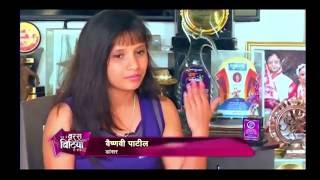 Ab Ke Baras Mohe Bitiya Hi Dijo Episode 4 Vaishnavi Patil 15 Yr Old Wonder Dance