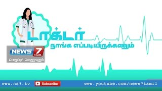 Take special care during delivery and post delivery | Doctor Naanga Eppadi Irukanum | News7 Tamil