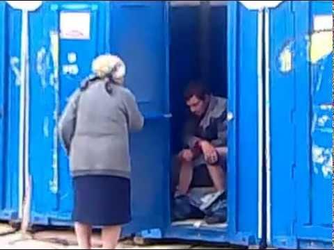 Старушки писают в туалете видео 128