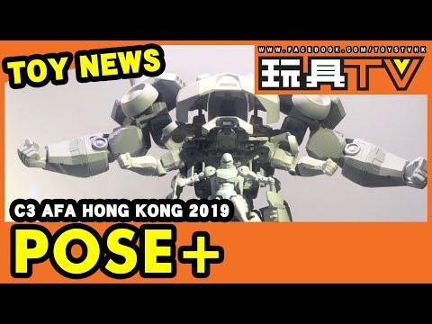 Xxx Mp4 TOYSTV C3 AFA HK 2019 POSE+展品精華片段 3gp Sex