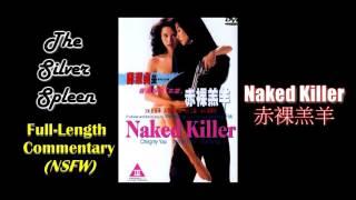 Naked Killer/赤裸羔羊 Full Length Commentary