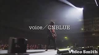 【voice】*CNBLUE動画