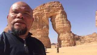 Denaihati Kembara Jabal Fil Al Ula Madinah