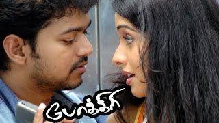 Pokkiri Tamil full Movie | Vijay and Asin full Love Scenes | Tamil cinema best love scenes | Pokkiri