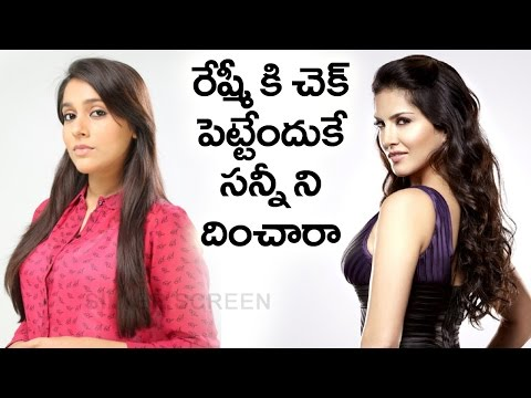 Xxx Mp4 Sunny Leone In Guntur Talkies Sequel Replaces Rashmi Gautam Silver Screen 3gp Sex