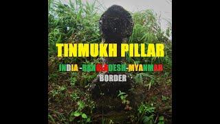 Tin matha/Tin mukh pillar By-BD Explorer