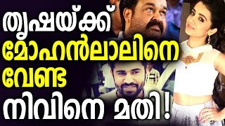Trisha refuses Mohanlal and accepts Nivin Pauly