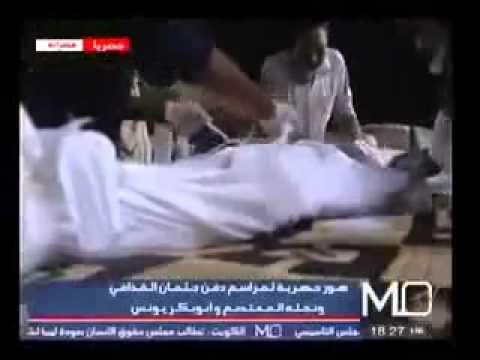 Xxx Mp4 دفن القذافي و ابنه و ناطقه الرسمي 3gp Sex