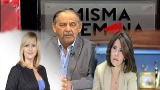 Observen porqué Huchi Lora a apodado a Nuria Piera y Alicia Ortega las PROCURADORAS